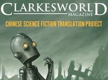 ClarkesworldMag