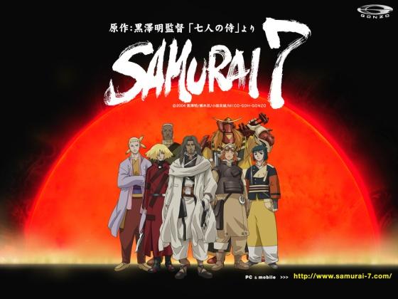 samurai7zy11