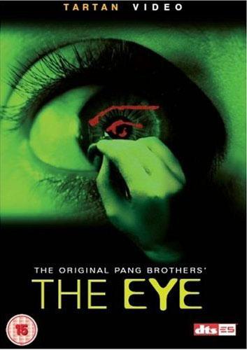 the-eye-tartan-dvd