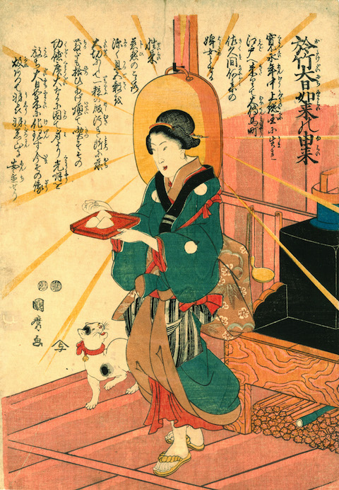 38_kunimaro_a-brief-history-of-the-buddha-dainichi-disguised-as-otake