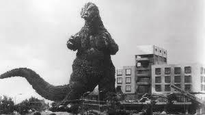 Godzillabldg