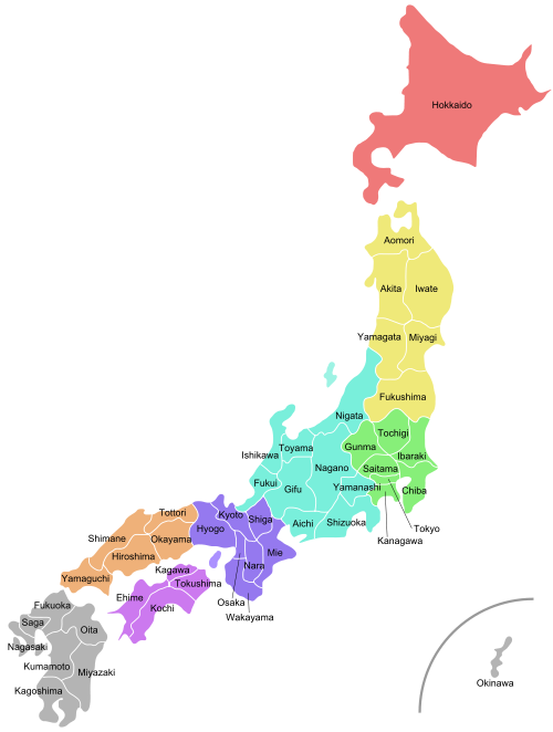 500px-Regions_and_Prefectures_of_Japan_2.svg