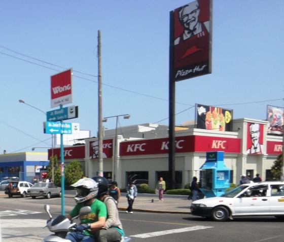 KFC_San_Borja_Lima_PE