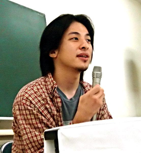 Nishimurahiroyuki