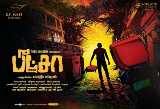 tamil-cinema-pizza-movie-review