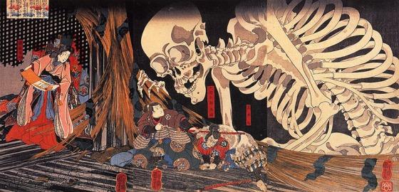 that-one-yokai-skeleton-pic-everyone-uses