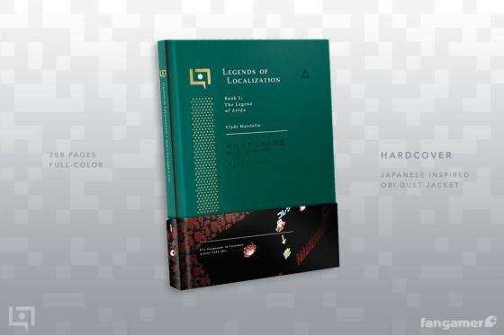 product_book_LoL_1LoZ_main