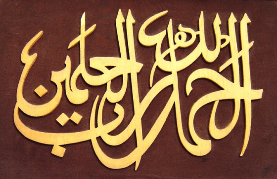 islamic-calligraphy-1568920