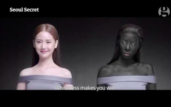 KoreanWhitenessProductAd