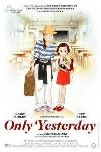 ONlyYesterdayMovie Poster