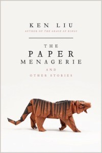 Paper-Menagerie