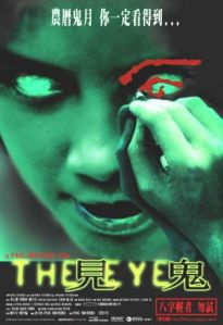 Movie poster for Pang's 2002 The Eye