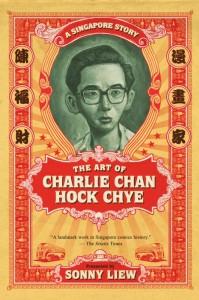 charliechan-hardcover-cvf-300_1