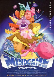 Adventure Time 's Masaaki Yuasa directed Mind Game.