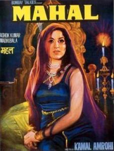 Mahal_1949_film_poster
