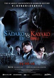 Sadako-vs.-Kayako_poster