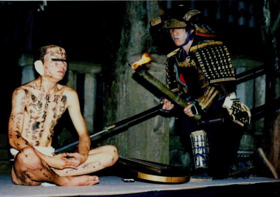 Performance of Hoichi the Earless, Suma temple, Kobe City