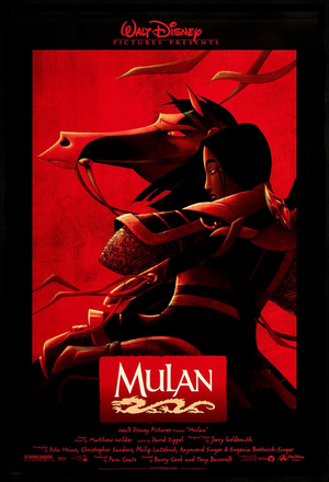 Poster from Disney's 1998 animated feature Mulan